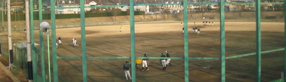 三鷹市野球連盟